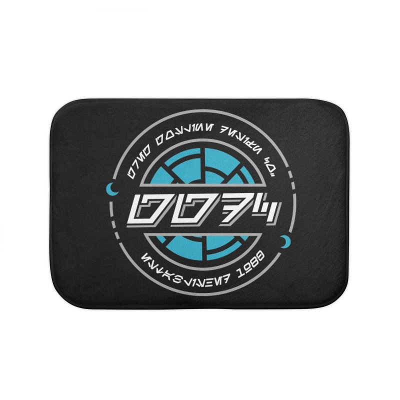 GGDC Batuu Home Bath Mat by Greg Gosline Design Co.