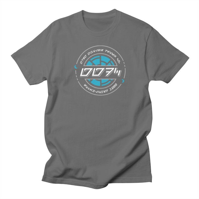 GGDC Batuu Women's T-Shirt by Greg Gosline Design Co.