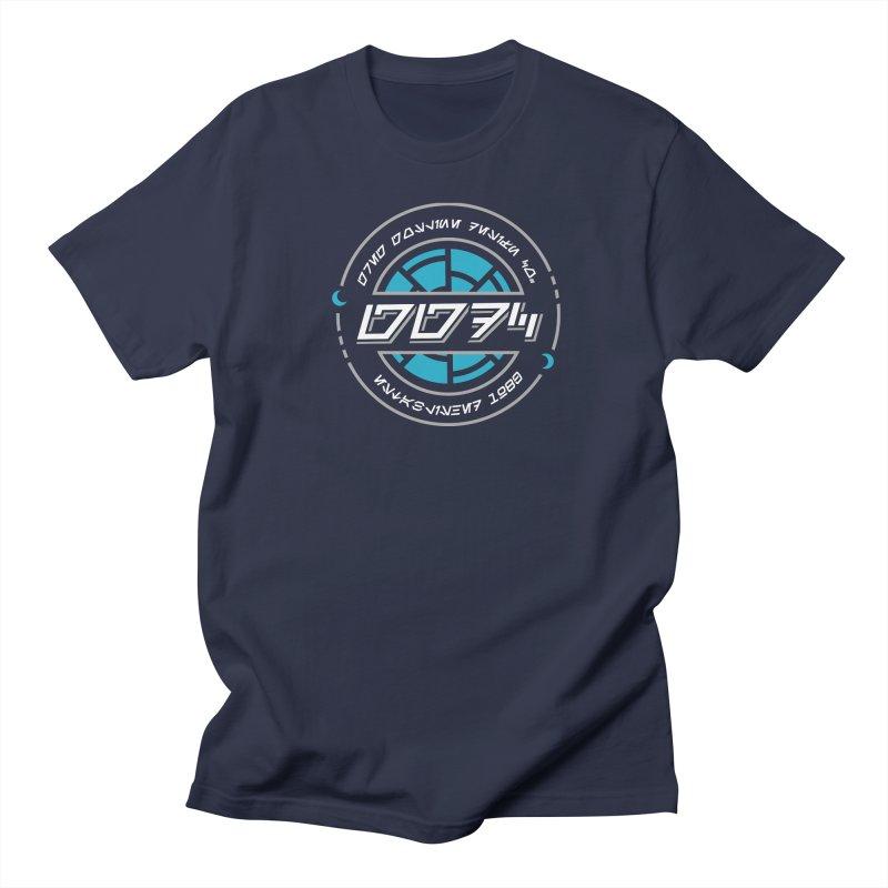 GGDC Batuu Men's Regular T-Shirt by Greg Gosline Design Co.