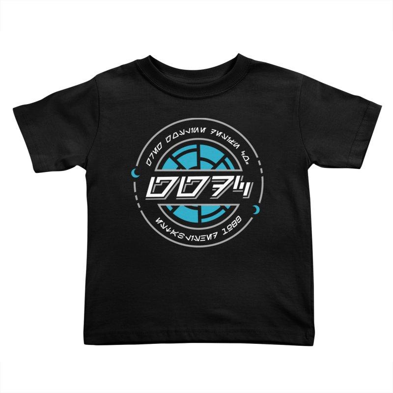 GGDC Batuu Kids Toddler T-Shirt by Greg Gosline Design Co.