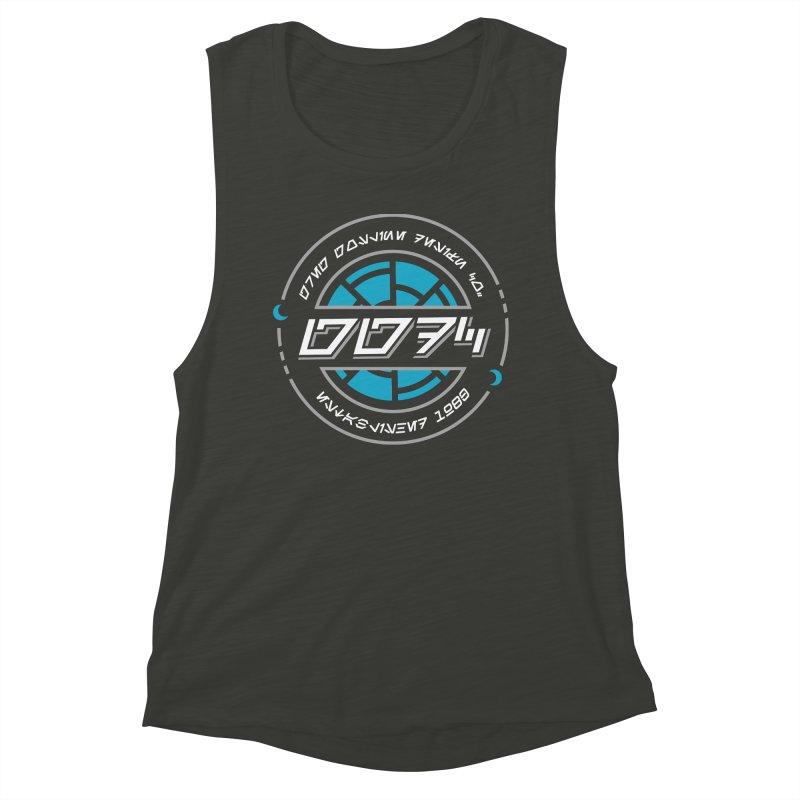 GGDC Batuu Women's Muscle Tank by Greg Gosline Design Co.