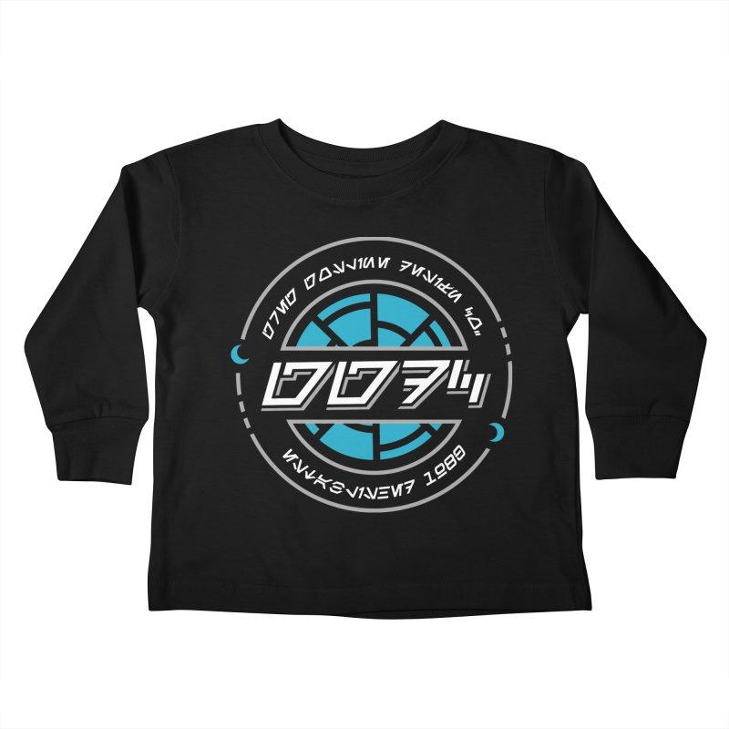 GGDC Batuu Kids Toddler Longsleeve T-Shirt by Greg Gosline Design Co.