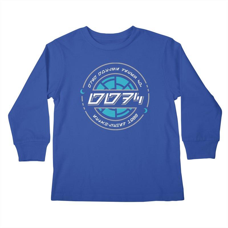 GGDC Batuu Kids Longsleeve T-Shirt by Greg Gosline Design Co.
