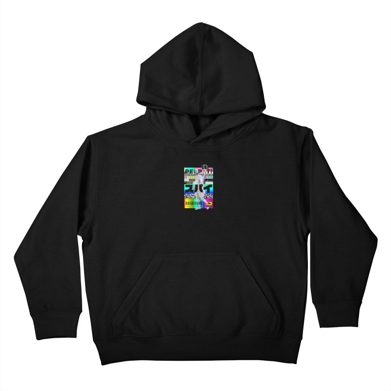 Peep It Kids Pullover Hoody by ゴロキ | GORODKEY | GRDK Clothing