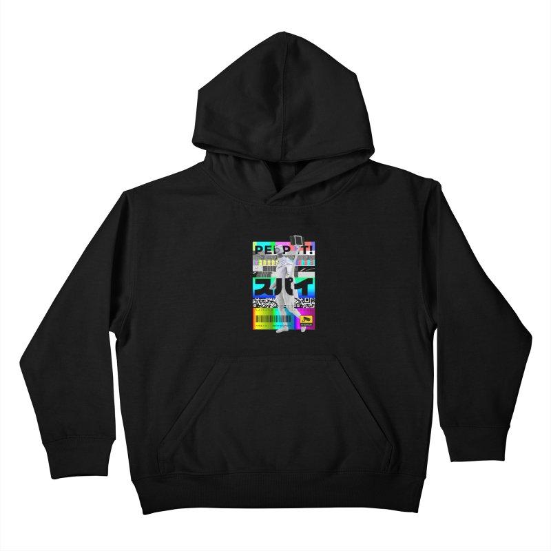 Peep It Kids Pullover Hoody by ゴロキ | GORODKEY | GRDK Clothing
