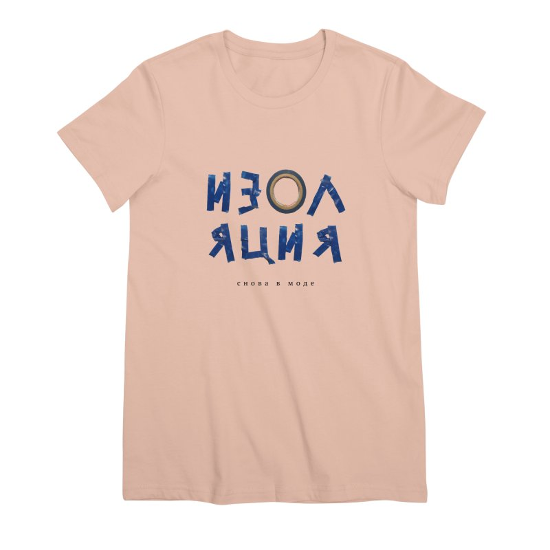 Isolation Women's Premium T-Shirt by ゴロキ   GORODKEY   GRDK Clothing
