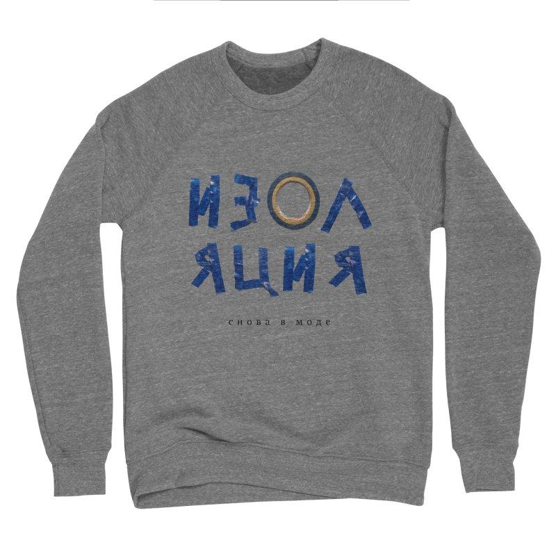 Isolation Men's Sponge Fleece Sweatshirt by ゴロキ | GORODKEY | GRDK Clothing