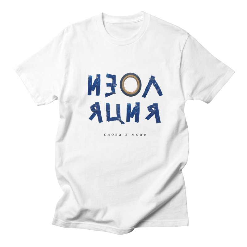 Isolation Men's Regular T-Shirt by ゴロキ | GORODKEY | GRDK Clothing