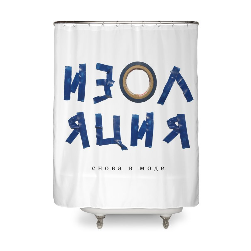 Isolation Home Shower Curtain by ゴロキ | GORODKEY | GRDK Clothing