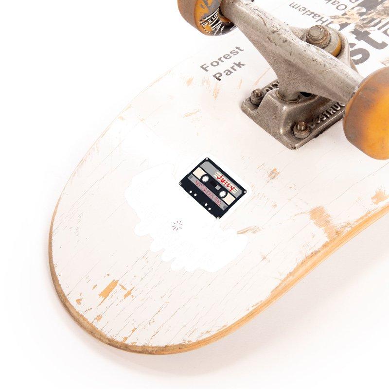 Juicy by BIG Accessories Sticker by HIDENbehindAroc's Shop