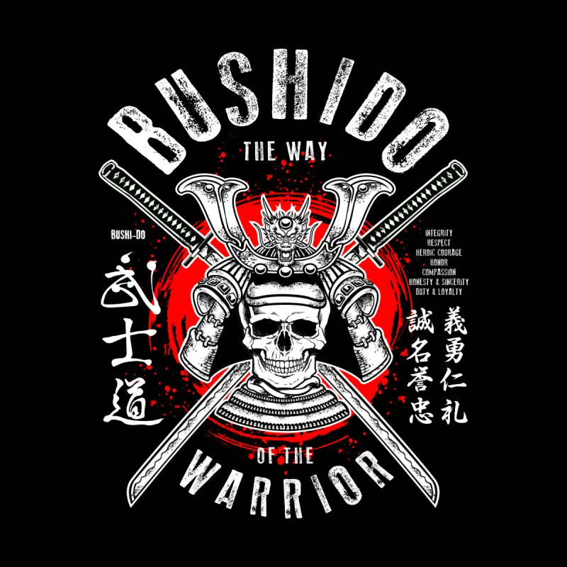 Bushido 1 Home Mounted Aluminum Print by HappyRonin's Artist Shop