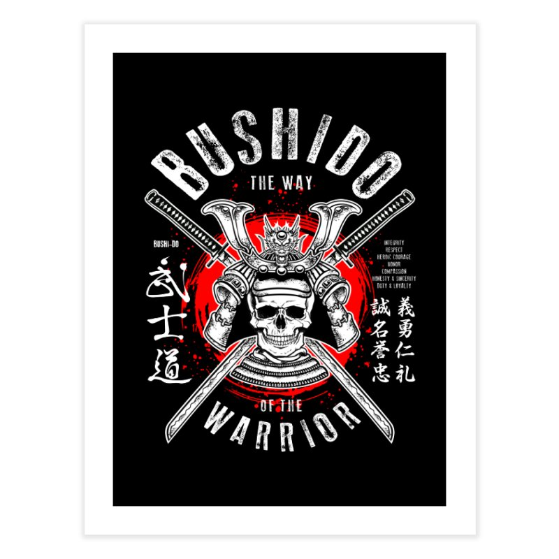 Bushido 1 Home Fine Art Print by HappyRonin's Artist Shop