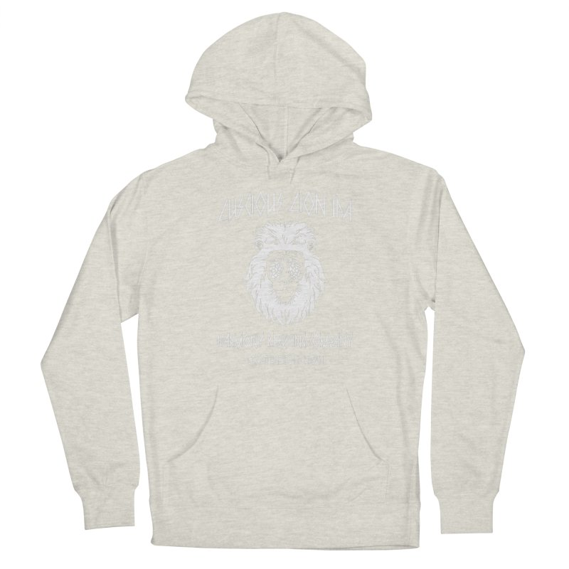 Luscious Lion Men's Pullover Hoody by Harmony Brewing Company