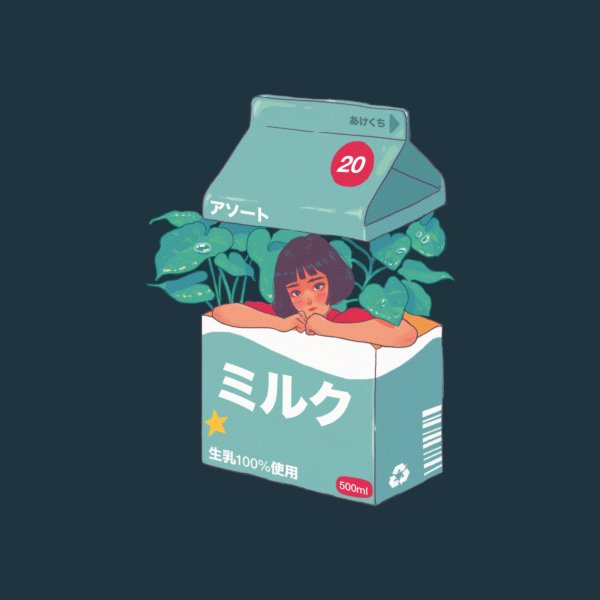 Design for Milk Box