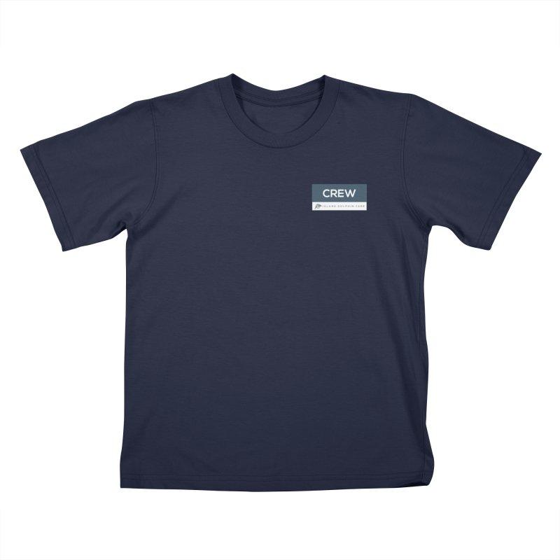Crew Attire & Accessories Kids T-Shirt by #MaybeYouMatter