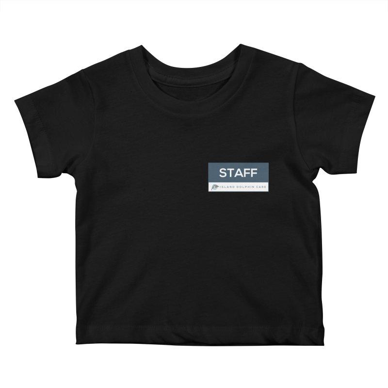 Staff 2 - Clothing Kids Baby T-Shirt by #MaybeYouMatter