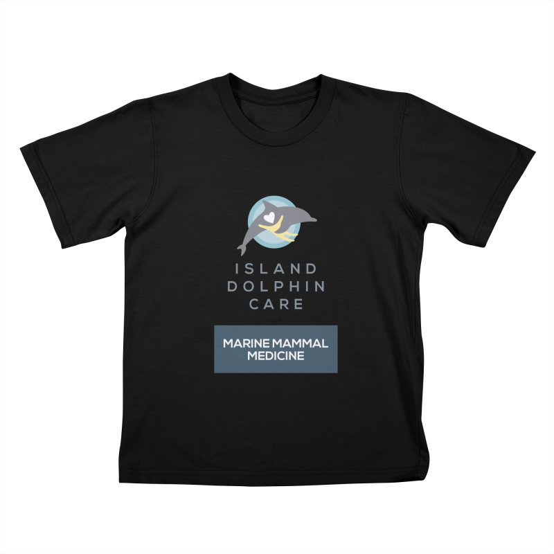 Marine Mammal Medicine Gear Kids T-Shirt by #MaybeYouMatter