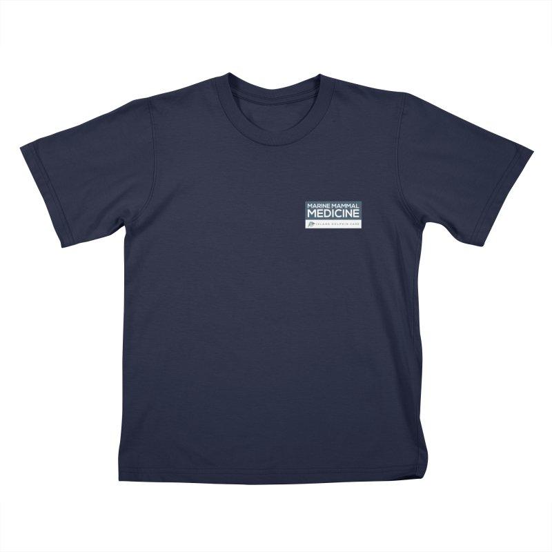 Marine Mammal Medicine Version 2 Kids T-Shirt by #MaybeYouMatter