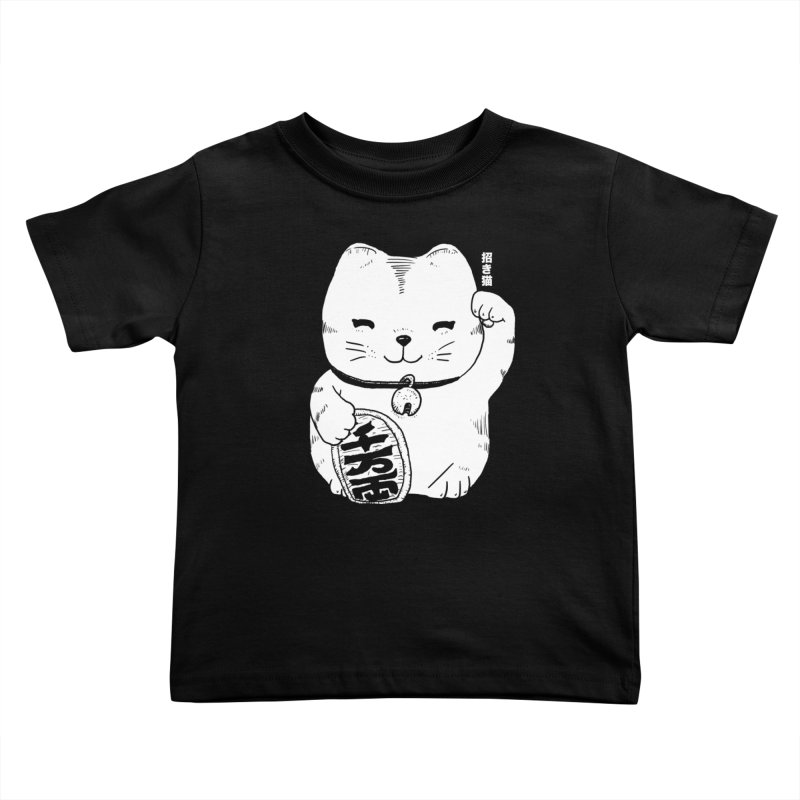 Fortune Kids Toddler T-Shirt by Iheartjlp