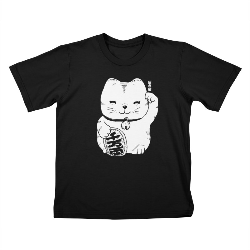 Fortune Kids T-Shirt by Iheartjlp