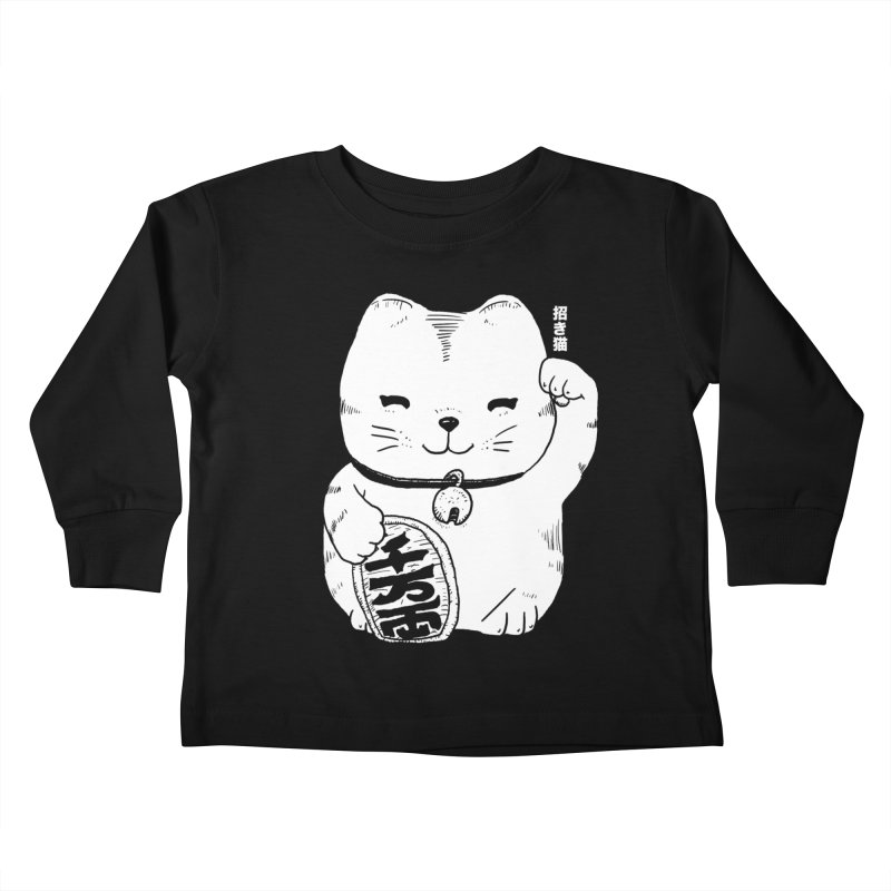 Fortune Kids Toddler Longsleeve T-Shirt by Iheartjlp