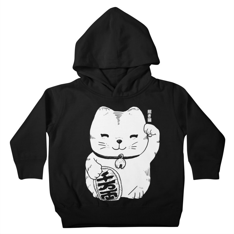 Fortune Kids Toddler Pullover Hoody by Iheartjlp
