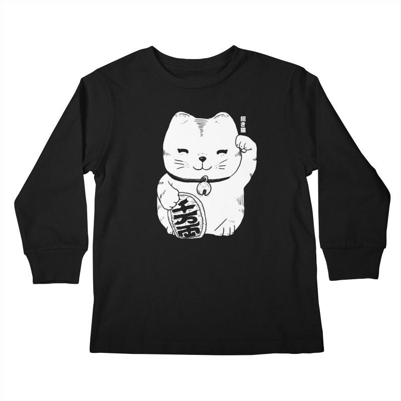 Fortune Kids Longsleeve T-Shirt by Iheartjlp