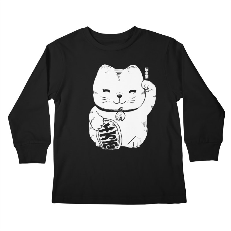 Fortune Kids Longsleeve T-Shirt by Iheartjlp