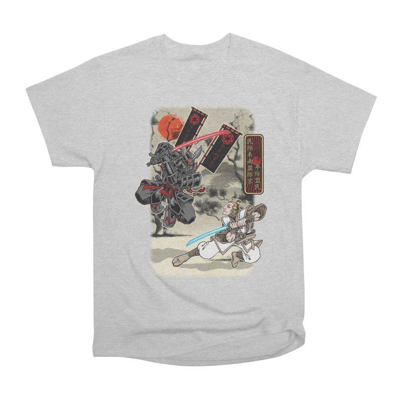 SAMURAI WARS Men's T-Shirt by Inkdwell's Artist Shop
