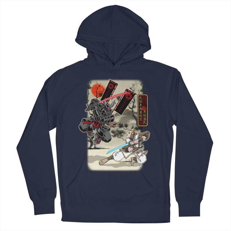 SAMURAI WARS Men's French Terry Pullover Hoody by Inkdwell's Artist Shop