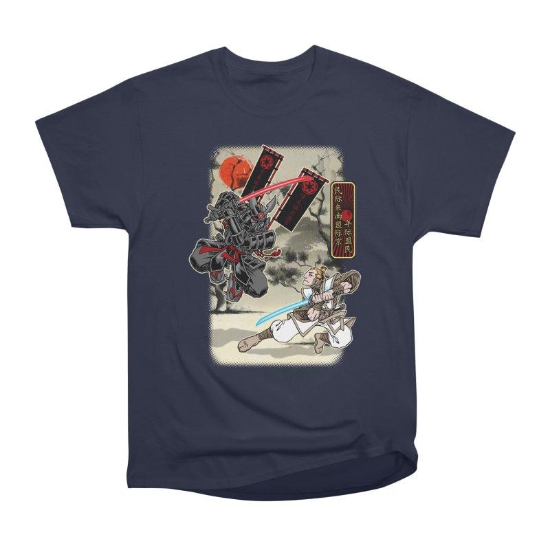 SAMURAI WARS Women's Heavyweight Unisex T-Shirt by Inkdwell's Artist Shop