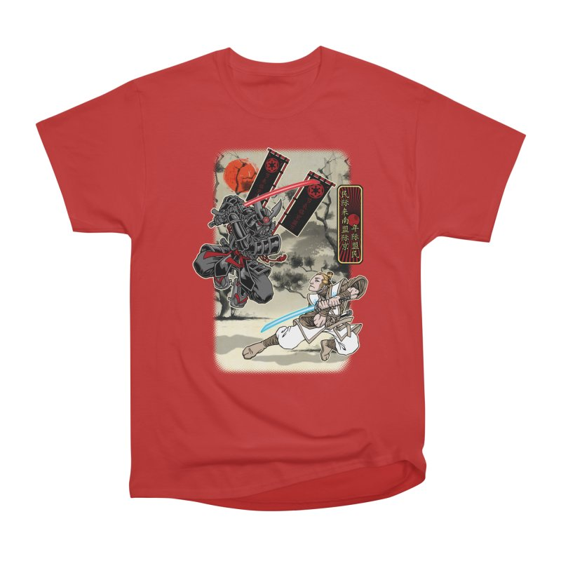 SAMURAI WARS Men's Heavyweight T-Shirt by Inkdwell's Artist Shop