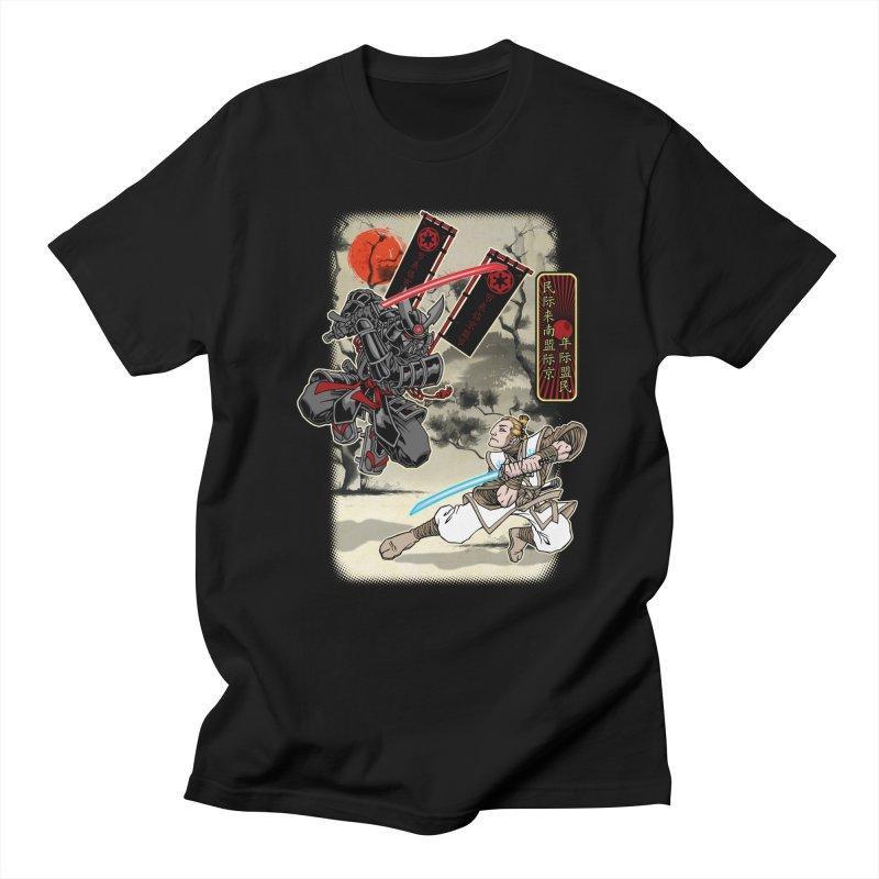 SAMURAI WARS Women's Regular Unisex T-Shirt by Inkdwell's Artist Shop
