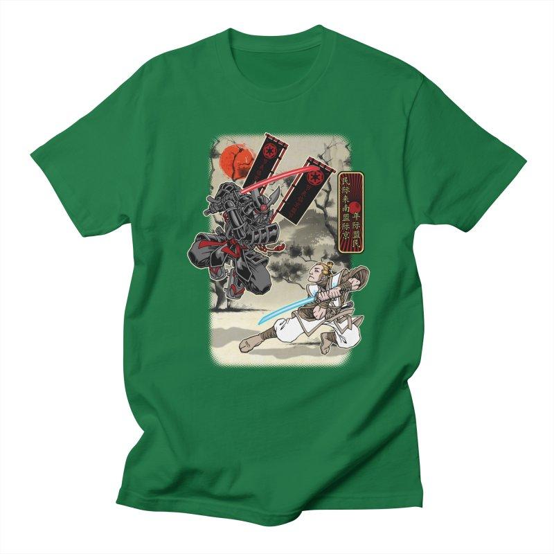 SAMURAI WARS Men's Regular T-Shirt by Inkdwell's Artist Shop