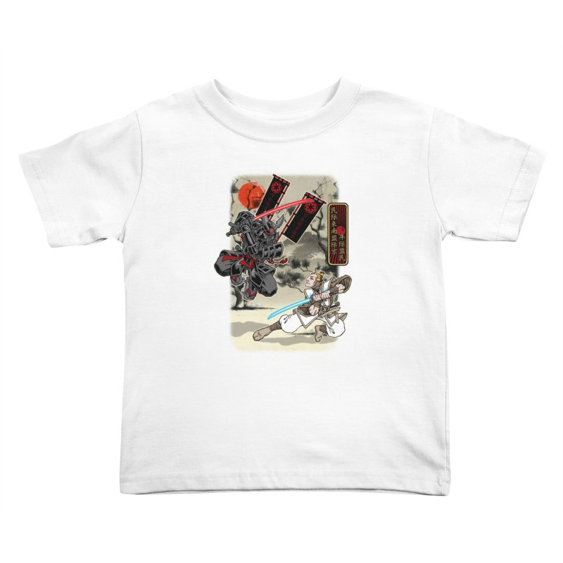SAMURAI WARS Kids Toddler T-Shirt by Inkdwell's Artist Shop
