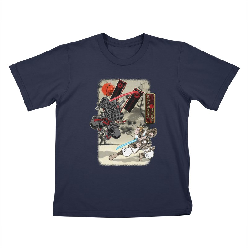 SAMURAI WARS Kids T-Shirt by Inkdwell's Artist Shop