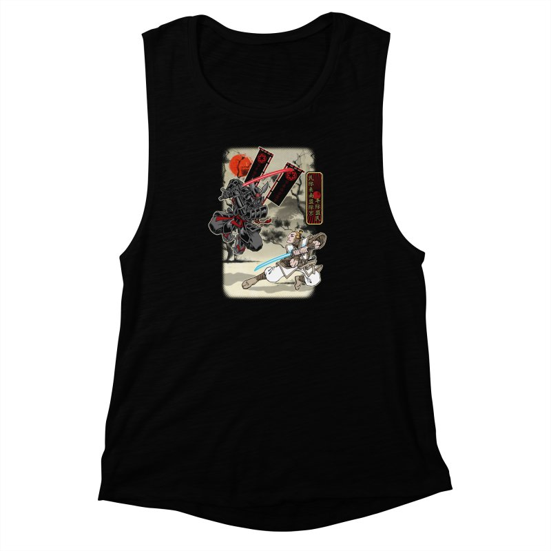 SAMURAI WARS Women's Muscle Tank by Inkdwell's Artist Shop