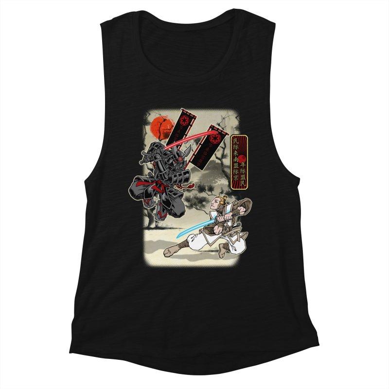 SAMURAI WARS Women's Muscle Tank by Inkdwell's Artist Shop