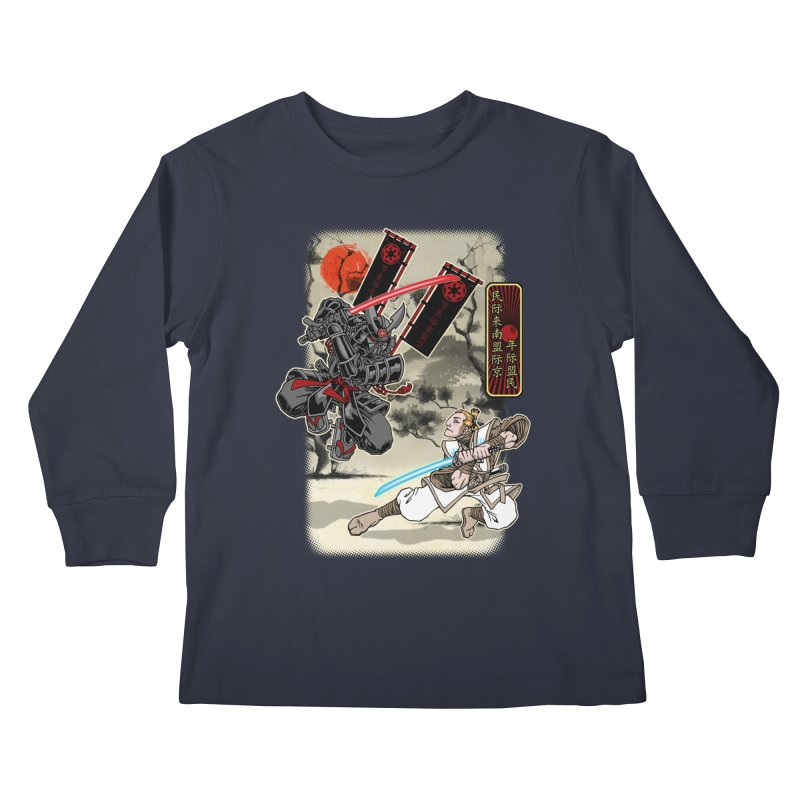 SAMURAI WARS Kids Longsleeve T-Shirt by Inkdwell's Artist Shop