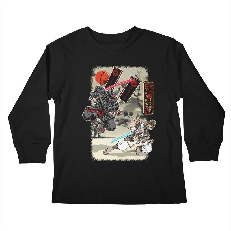 SAMURAI WARS Kids Longsleeve T-Shirt by Inkdwell's Artist Shop