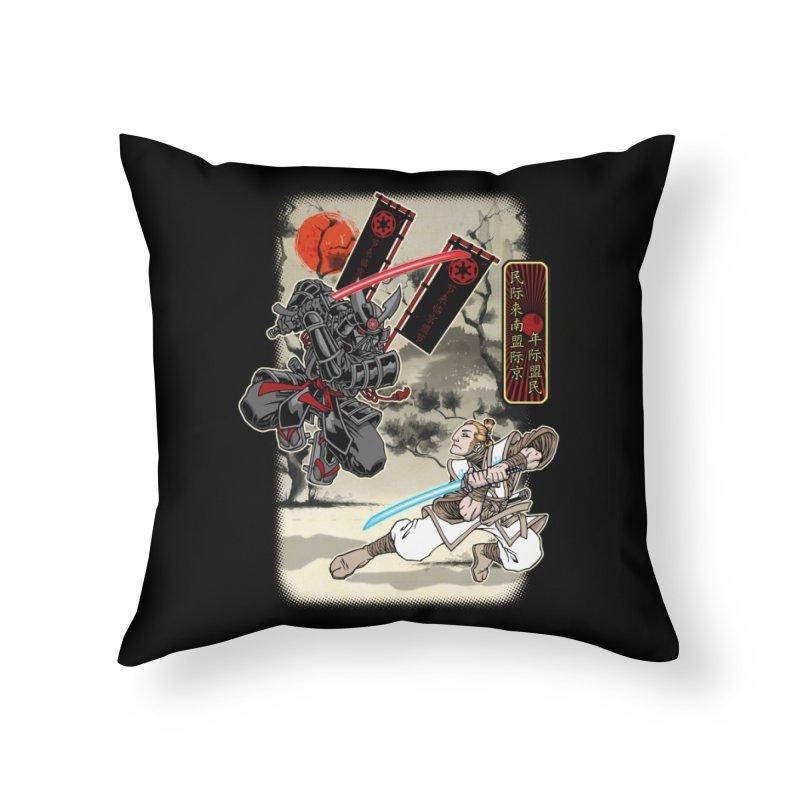 SAMURAI WARS Home Throw Pillow by Inkdwell's Artist Shop