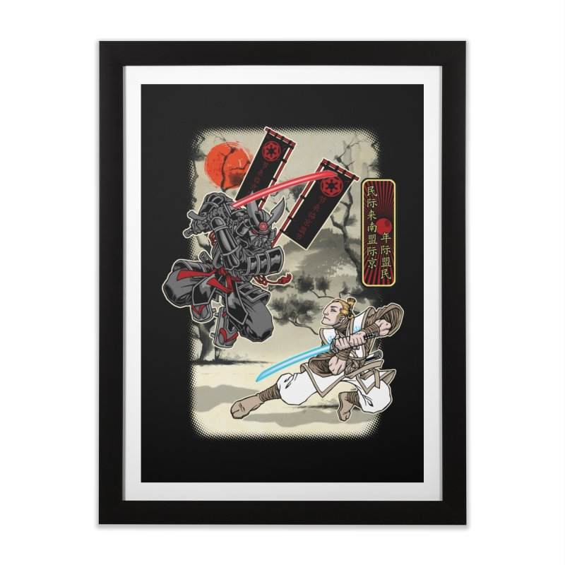 SAMURAI WARS Home Framed Fine Art Print by Inkdwell's Artist Shop