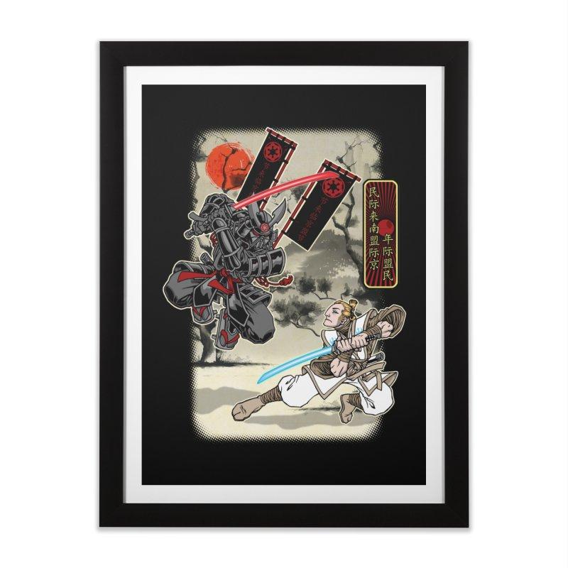 SAMURAI WARS Home Framed Fine Art Print by Inkdwell's Artist Shop