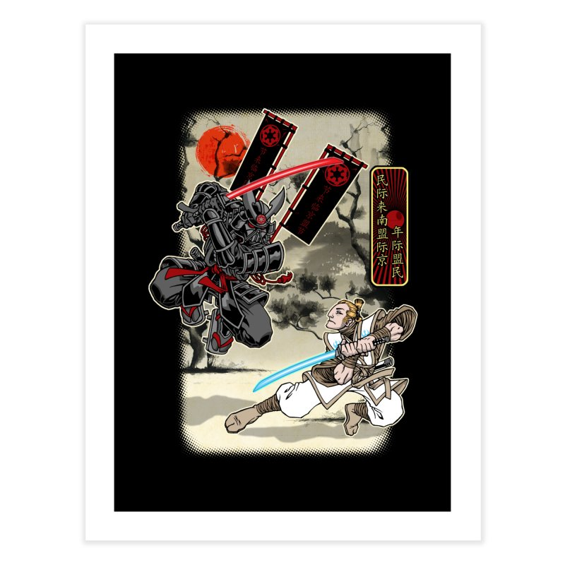 SAMURAI WARS Home Fine Art Print by Inkdwell's Artist Shop