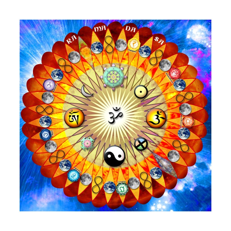 Ra Ma Da Sa Mandala Wall Art by InspiredPsychedelics's Artist Shop