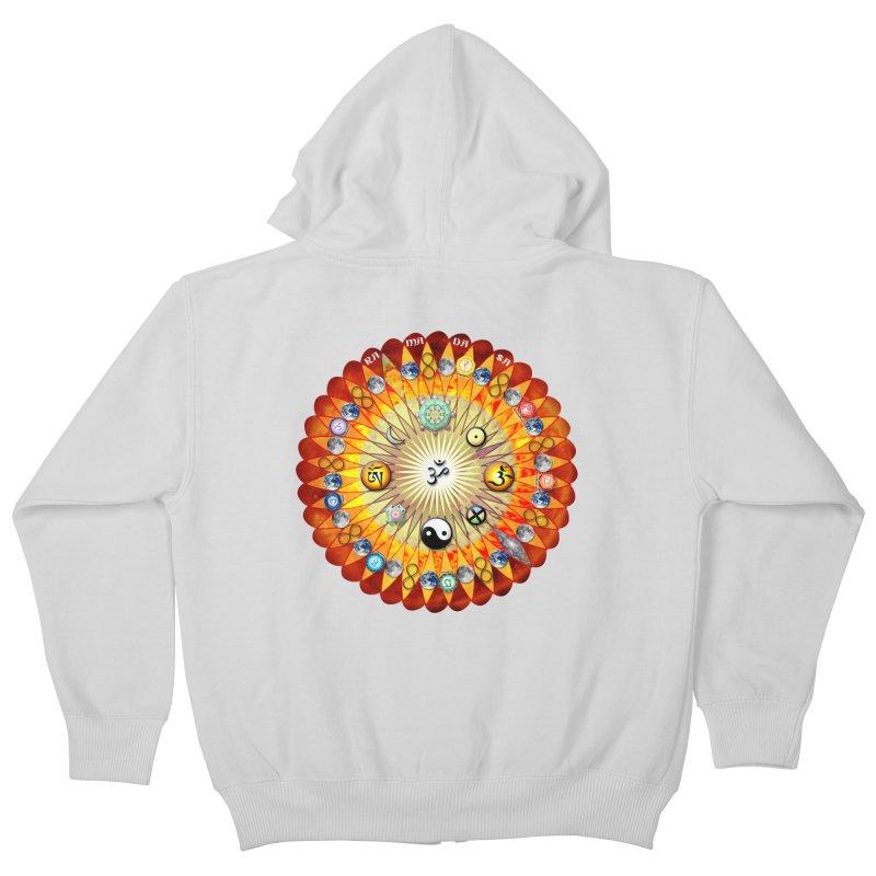 Ra Ma Da Sa Sa Say So Hung Mandala Kids Zip-Up Hoody by InspiredPsychedelics's Artist Shop