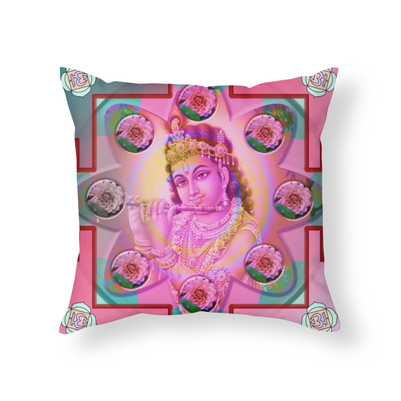 Krishna Mandala Home Throw Pillow by InspiredPsychedelics's Artist Shop