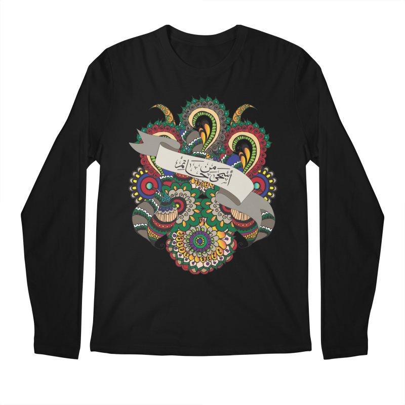 Askha_Min_Hatim Men's Longsleeve T-Shirt by Iythar's Artist Shop