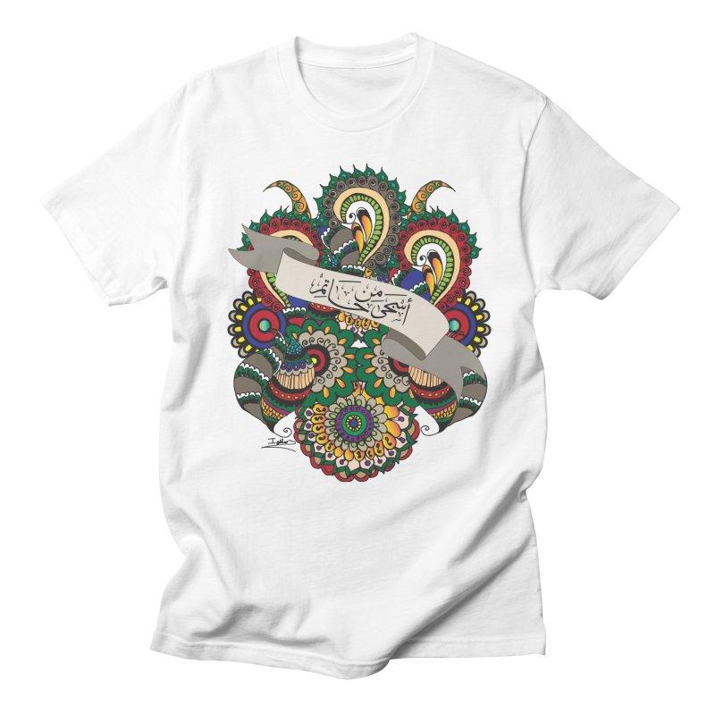 Askha_Min_Hatim Men's T-shirt by Iythar's Artist Shop