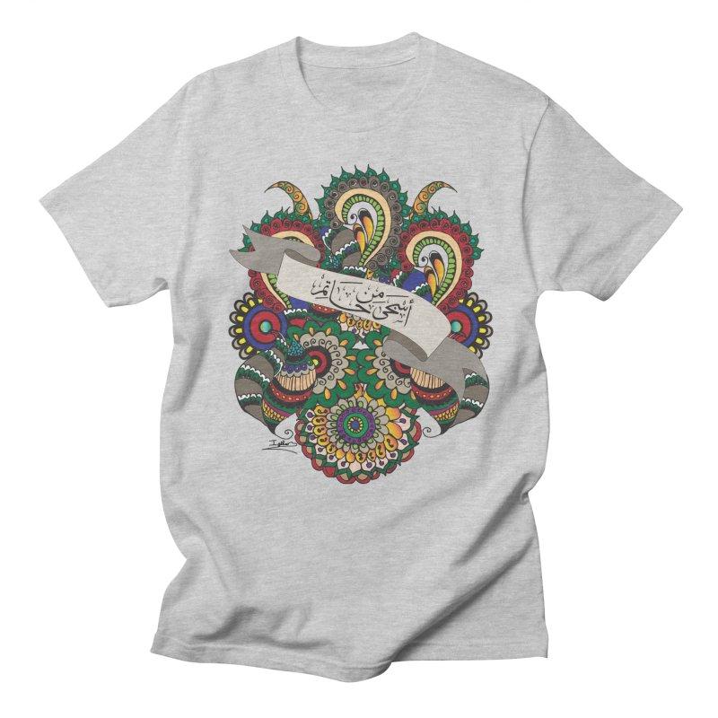 Askha_Min_Hatim Men's Regular T-Shirt by Iythar's Artist Shop